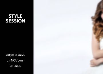 Only 2 days left to Stylesession