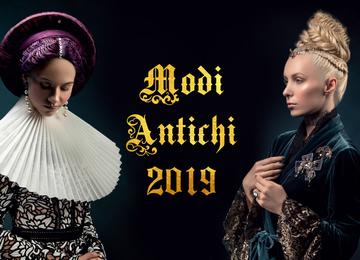 Modi Antichi | 2019 Calendar